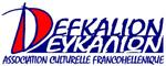 Defkalion-logo-2013_150px1